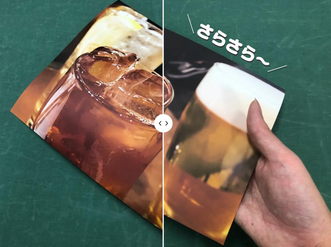 光沢紙とマット紙の比較